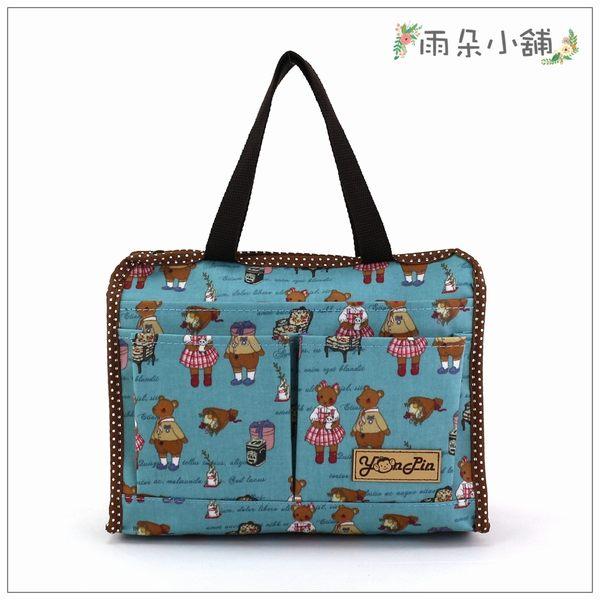 袋中袋 包包 防水包 雨朵小舖M235-334 小精靈收納袋-藍綠泰迪的約會06249 funbaobao