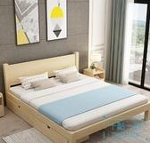 木床 實木床現代簡約雙人床1.8米主臥1.5米床經濟型1.2m簡易床架單 十點一刻