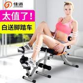 多功能收腹機仰臥起坐健身器材家用女懶人運動機自動輔助訓練套裝 健腹機