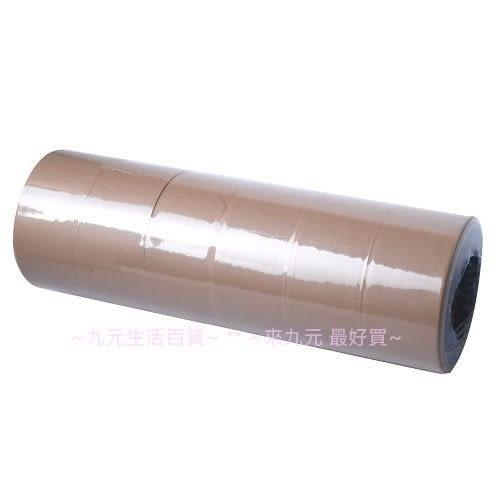 【九元生活百貨】6入棕色布紋膠帶/2吋 PVC膠帶