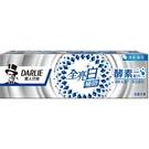 黑人 全亮白 極緻酵素清新薄荷牙膏 120g