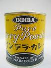 歐納丘~日本大象薑黃咖哩粉100公克/罐...