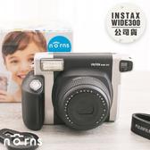 Norns 富士【拍立得INSTAX WIDE300 公司貨】Norns 復古 FUJI 拍立得相機 寬幅 保固一年