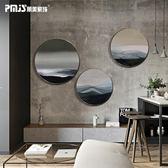 客廳裝飾畫現代簡約畫圓形畫新中式玄關過道掛畫北歐抽象畫三聯畫igo   晴光小語