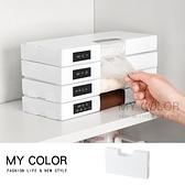 抽取盒 整理盒 抽取式 保收納盒 置物盒 收納架 小 分裝盒 DIY 折疊抽取收納盒【P591】MY COLOR