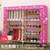 鞋架簡易多層家用防塵組裝經濟型宿舍寢室小號鞋架子收納櫃布鞋櫃  9號潮人館 YDL