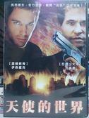 影音專賣店-J12-057-正版DVD*電影【天使的世界】-伊森霍克*方基墨