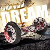川野10寸平衡車智慧代步體自感車雙輪電動藍牙智慧漂移思維滑板車