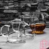 玻璃公道杯功夫茶具帶茶漏過濾分茶器加厚玻璃公杯【匯美優品】
