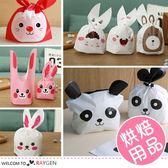 經典卡通多款兔耳朵禮品包裝袋 糖果袋 50入/組