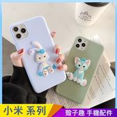 立體可愛情侶 紅米Note8T 紅米Note8 pro 紅米Note7 手機殼 芭蕾兔 畫家貓 保護殼保護套 TPU軟殼