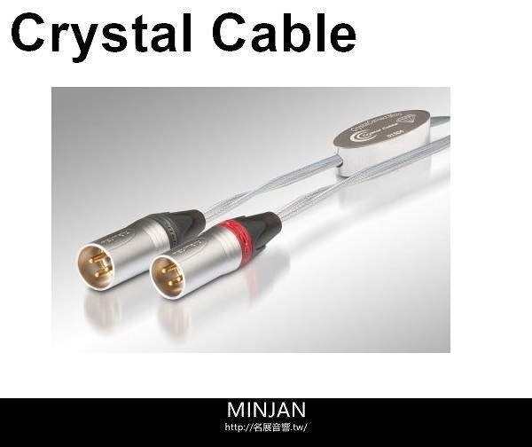 荷蘭頂級音響線材 Crystal Cable 訊號線 Micro Diamond (Phono with ground wire) 長度1M (RCA/XLR版)