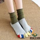 五指襪女士純棉中筒襪春秋款分腳趾襪子日系可愛全棉長筒堆堆襪【創世紀生活館】