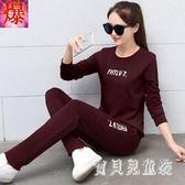 大碼套裝 2019秋季新款韓版時尚氣質潮流寬鬆休閒運動套裝女 YN751『寶貝兒童裝』