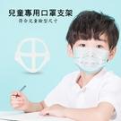 【10入】MS06兒童專用款 超舒適透氣...