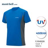 【速捷戶外】日本 mont-bell 1104926 WICKRON 男短袖排汗T(藍灰),柔順,透氣,排汗, 抗UV,montbell