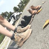 馬丁靴 ins加絨馬丁靴女英倫風新款秋冬韓版百搭學生chic網紅短靴女 維科特3c