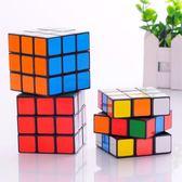創意三階順滑魔方學生比賽專用成人兒童益智玩具開發腦智力小禮物 全館88折