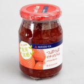 (賞味期限:2019.10.1)日本MY果實實感草莓果醬 340g