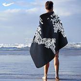 溫泉游泳浴巾海邊沙灘吸水速干毛巾健身運動兒童旅行男女成人「艾尚居家館YTL」