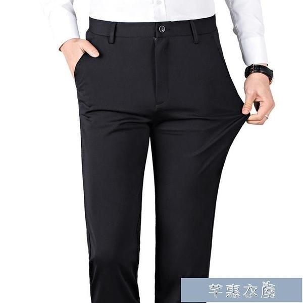 西褲商務男士潮流修身西裝黑色褲子休閑西服寬松直筒職業正裝長褲 快速出貨 YYP