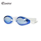 【買一送一】ADISI 舒適平光鍍膜泳鏡 AS16051 / 城市綠洲(可拆式、防霧、抗紫外線)