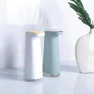 北歐風家用自動感應慕斯泡沫噴霧洗手機皂液器高端智慧消毒洗手液