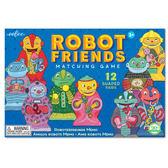 eeBoo 美國益智桌遊  學齡前形狀配對遊戲 – 機器人款 Robot Friends Matching Game