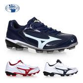 MIZUNO SELECT 9 男女棒壘球鞋-WIDE(寬楦 免運 棒球 美津濃≡體院≡