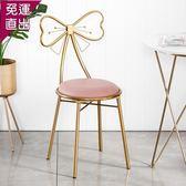 現代簡約靠背椅北歐餐椅家用ins網紅椅子餐廳椅子少女休閑化妝椅 夏茉生活YTL