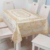 歐式PVC 塑料餐桌布防水防燙防油免洗桌墊茶幾布長方形桌布 挪威森林