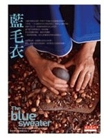 二手書藍毛衣The Blue Sweater:Bridging the gap between rich and poor in an interconnected world R2Y 9862164824