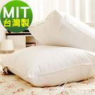 五星級飯店專用 羽絨枕 1入 / 高/ ...