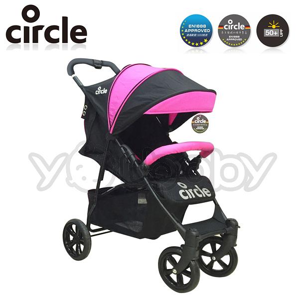 Circle Treviso 4S 德式四輪單向嬰兒手推車 -粉