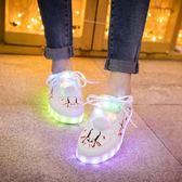 鬼步鞋女七彩發光鞋女韓版充電led燈鞋學生鬼步舞鞋 LQ5346『科炫3C』