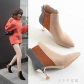 鞋子女新款女鞋韓版秋季女靴子尖頭拼色細跟高跟鞋短靴及踝靴 千千女鞋