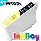 EPSON T0824/T082N/No.82N(黃色)原廠相容墨水匣 /另有T0821N/T0822N/T0823N/T0824N/T0825N/T0826N