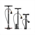 打氣筒自行車高壓便攜小家用單車電動電瓶車...