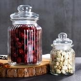 密封罐壇子帶蓋家用小儲物罐子玻璃瓶泡酒泡菜【千尋之旅】