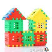 積木玩具3-6周歲大塊塑料房子拼裝插女孩男孩益智1-2周歲兒童玩具WD 魔方數碼館