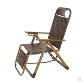 躺椅懶人休閒辦公室 陽臺孕婦 午睡椅藤椅午休涼折疊椅沙灘靠椅子 酷男精品館