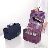 化妝包旅行洗漱包化妝包防水男女大容量出差多功能簡約便攜懸掛鉤收納包 俏女孩