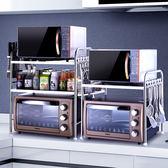 優惠快速出貨-不鏽鋼廚房置物架 落地多層收納架 放刀架鍋架 微波爐烤箱 儲物架BLNZ