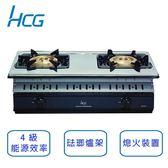含原廠基本安裝 和成HCG 瓦斯爐 大三環崁入式二口4級瓦斯爐 GS280Q(天然瓦斯)