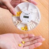 日本便攜迷妳小藥盒隨身分藥器薬盒智能定時提醒一周藥片小盒子 巴黎春天