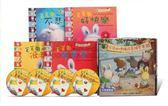 書立得-毛毛兔的情緒成長繪本寶盒I(4書4CD)(新版)