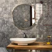壁掛鏡 北歐金色創意圓鏡子現代簡約玄關裝飾鏡壁掛鏡浴室鏡衛生間化妝鏡 T【中秋節】