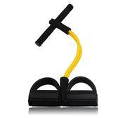腳踏彈力器-收腹多功能仰臥起坐瘦身減肥健身器材6色69j28【時尚巴黎】