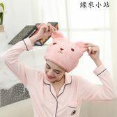 干發帽洗頭浴帽頭發速干包頭巾