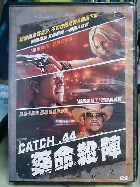 挖寶二手片-Y110-210-正版DVD-電影【藥命殺陣】-布魯斯威利 佛瑞斯特惠特克(直購價)